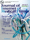 Journal of Internet of Medical Things(Vol.2 No.1(2019)