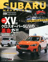 SUBARU MAGAZINE(vol.09)