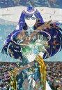宝石の国(7) (アフタヌーンKC) [ 市川 春子 ]