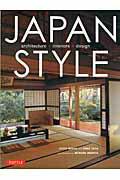 Japan style(PB版)