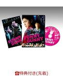 【先着特典】FUNNY BUNNY(オリジナルポストカード(2枚組))