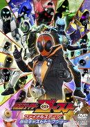 【予約】仮面ライダーゴースト ファイナルステージ&番組キャストトークショー