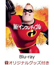 【楽天ブックス限定グッズ】Mr.インクレディブル MovieNEX アウターケース付き(期間限定)(オリジナルミニポーチ) [ ディズニー ]
