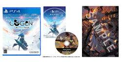 【楽天ブックス限定特典】COGEN: 大鳥こはくと刻の剣 限定版 PS4版(B2布ポスター)