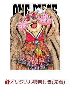 """【楽天ブックス限定先着特典+先着特典】ONE PIECE Log Collection """"BIG MOM""""(2L判ブロマイド2枚セット+オリジナル両面A4クリアファイル)"""