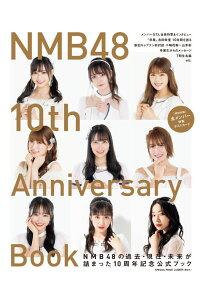 NMB4810thAnniversaryBook[NMB48]