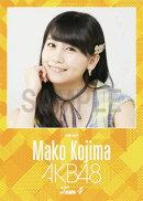(卓上) 小嶋真子 2016 AKB48 カレンダー【生写真(2種類のうち1種をランダム封入)】【楽天ブックス独占販売】