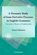 A Dynamic Study of Some Derivative Processes in English Grammar