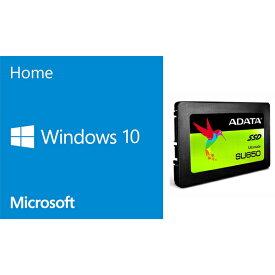 【ポイント5倍】DSP Windows 10 home 64Bit J + 2.5インチSSD120GB セット