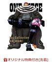 """【楽天ブックス限定先着特典+先着特典】ONE PIECE Log Collection """"KATAKURI""""(2L判ブロマイド2枚セット+オリジナル…"""