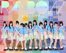 THE BEST OF RAINBOW (超豪華盤) (初回限定 2CD+Blu-ray)
