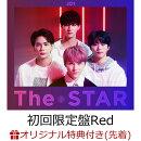 【楽天ブックス限定先着特典】【楽天ブックス限定 オリジナル配送BOX】The STAR (初回限定盤Red CD+DVD) (A4クリア…