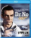 ドクター・ノオ【Blu-ray】