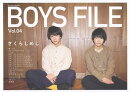 BOYS FILE(Vol.04)