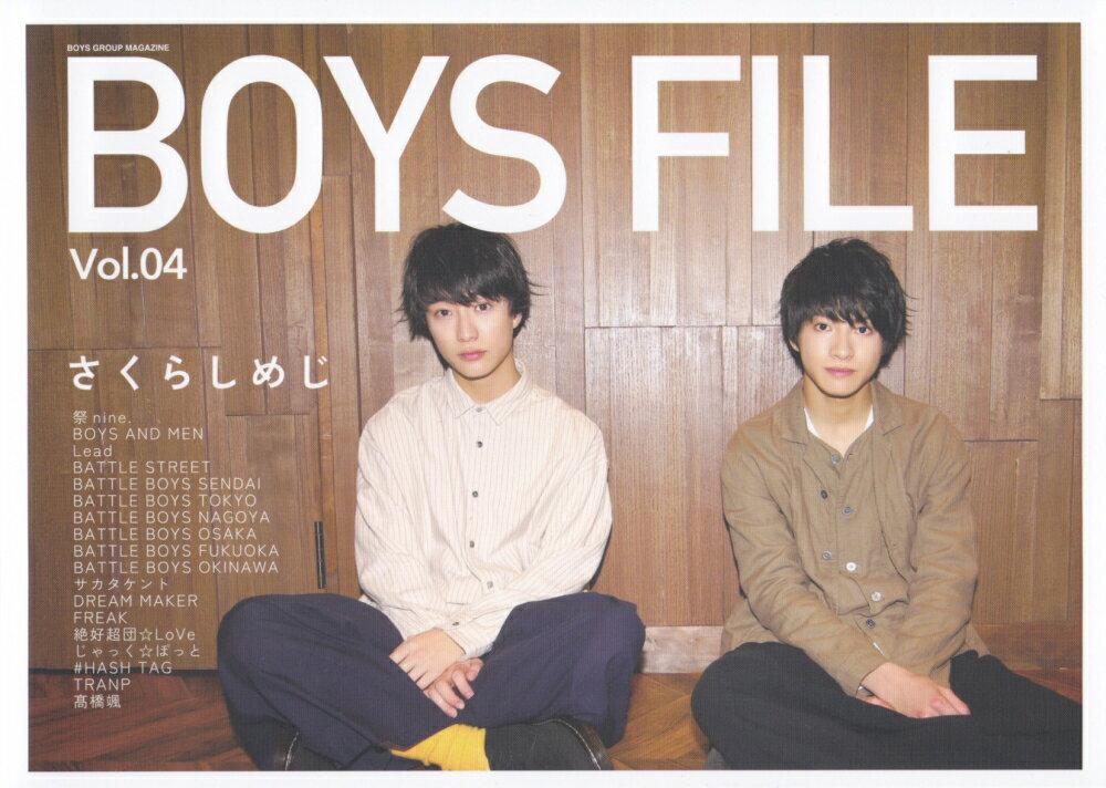BOYS FILE(Vol.04) さくらしめじ/祭nine. [ ロックスエンタテインメント ]