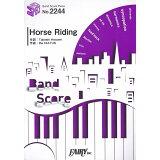 Horse Riding (BAND SCORE PIECE)