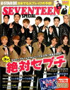 K-STAR DX SEVENTEEN SPECIAL SEVENTEEN日本でも大ブレイクの予感! (Dia collection)