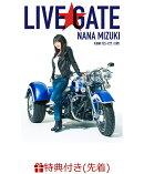 【先着特典】NANA MIZUKI LIVE GATE(B2告知ポスター付き)