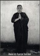 男一代菩薩道 〜神とて万能にあらず〜佐々井秀嶺の世界