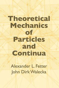 Theoretical_Mechanics_of_Parti