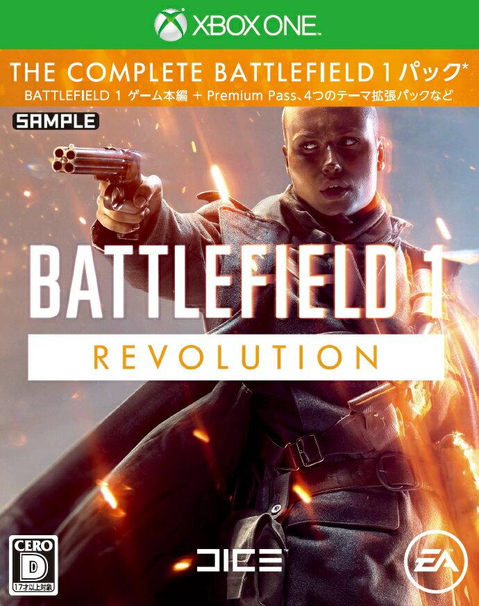 バトルフィールド 1 Revolution Edition XboxOne版