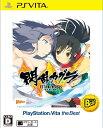 閃乱カグラ ESTIVAL VERSUS - 少女達の選択 -  PlayStationVita the Best