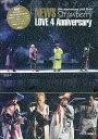 NEWS LOVE 4 Anniversary [ ジャニーズ研究会 ]