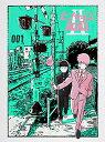 モブサイコ100 II vol.001(初回仕様版)【Blu-ray】 [ 伊藤節生 ]
