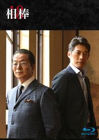 相棒 season 18 Blu-ray BOX【Blu-ray】 [ 水谷豊 ]