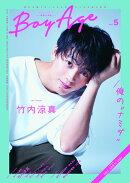 BoyAge-ボヤージュー vol.5
