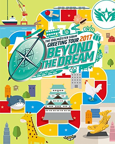 THE IDOLM@STER SideM GREETING TOUR 2017 〜BEYOND THE DREAM〜 LIVE Blu-ray【Blu-ray】 [ (V.A.) ]
