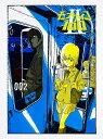 モブサイコ100 II vol.002(初回仕様版)【Blu-ray】 [ ONE ]