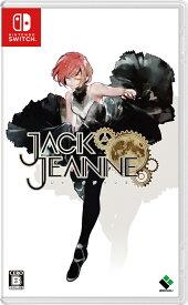 ジャックジャンヌ 通常版
