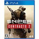 【特典】Sniper Ghost Warrior Contracts 2 PS4版(【初回封入特典】ゲーム内で使用できる武器(3種)+武器スキンアイテ…
