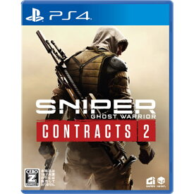Sniper Ghost Warrior Contracts 2 PS4版