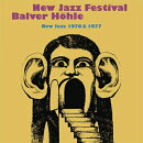 【輸入盤】New Jazz Festival Balver Hohle : New Jazz 1976 & 1977 (8CD)
