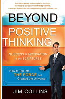 Beyond Positive Thinking: Success & Motivation in the Scriptures
