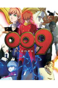 009RE:CYBORG【Blu-ray】