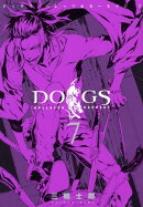 DOGS/BULLETS&CARNAGE(7)