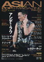 ASIAN POPS MAGAZINE 142号