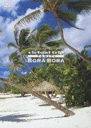 virtual trip Tahiti タヒチ・ボラボラ島