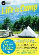 Life is Camp winpy-jijiiのキャンプスタイル