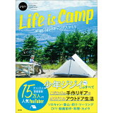 Life is Camp