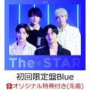 【楽天ブックス限定先着特典】【楽天ブックス限定 オリジナル配送BOX】The STAR (初回限定盤Blue CD+ACCORDION CARD)…