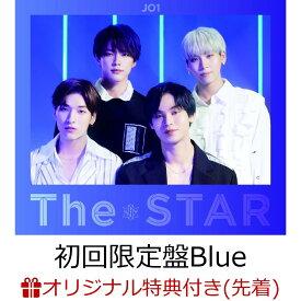 【楽天ブックス限定先着特典】【楽天ブックス限定 オリジナル配送BOX】The STAR (初回限定盤Blue CD+ACCORDION CARD) (A4クリアファイル) [ JO1 ]