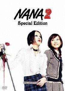 NANA2 Special Edition [ 中島美嘉 ]