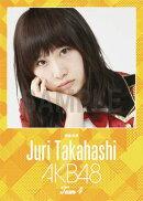 (卓上) 高橋朱里 2016 AKB48 カレンダー【生写真(2種類のうち1種をランダム封入)】【楽天ブックス独占販売】