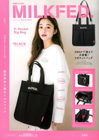 mini特別編集 MILKFED. SPECIAL BOOK 5-Pocket Big Bag #BLACK