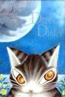 猫のダヤン手帳(2016)