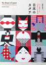 日本のカタチ パッチワークパターン750 [ 藤田 久美子 ]